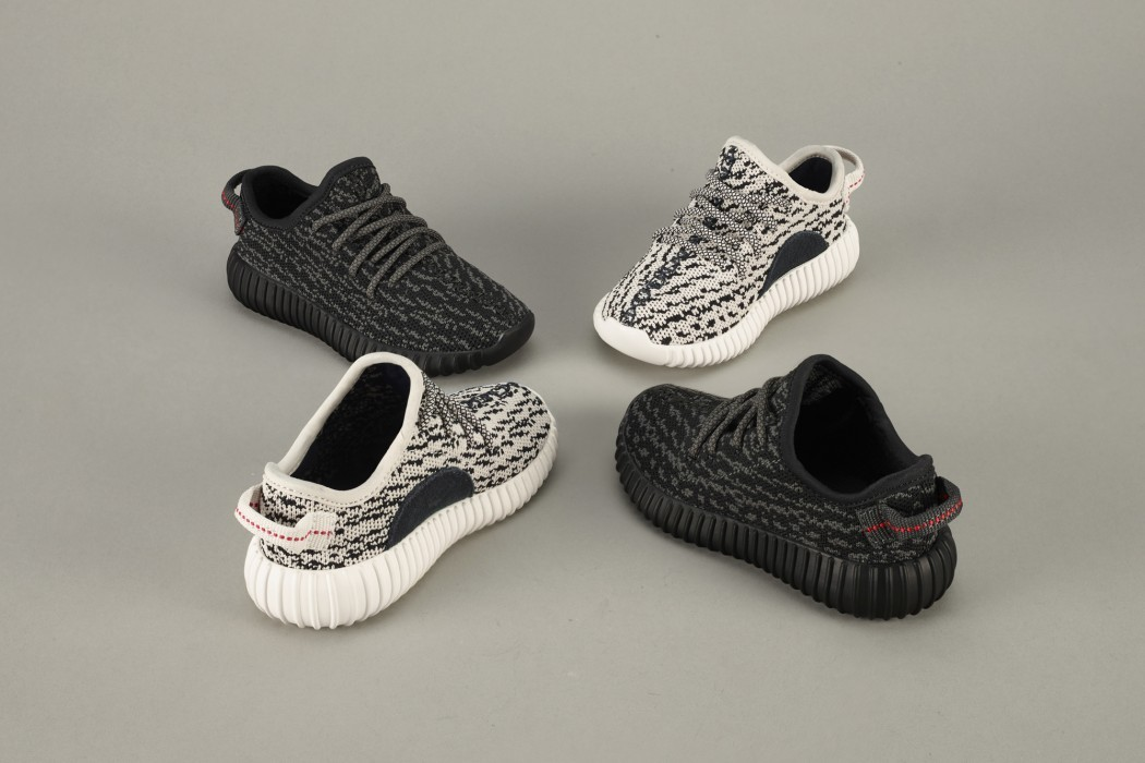 """Yeezy Boost 350 Infant """"Pirate Black"""